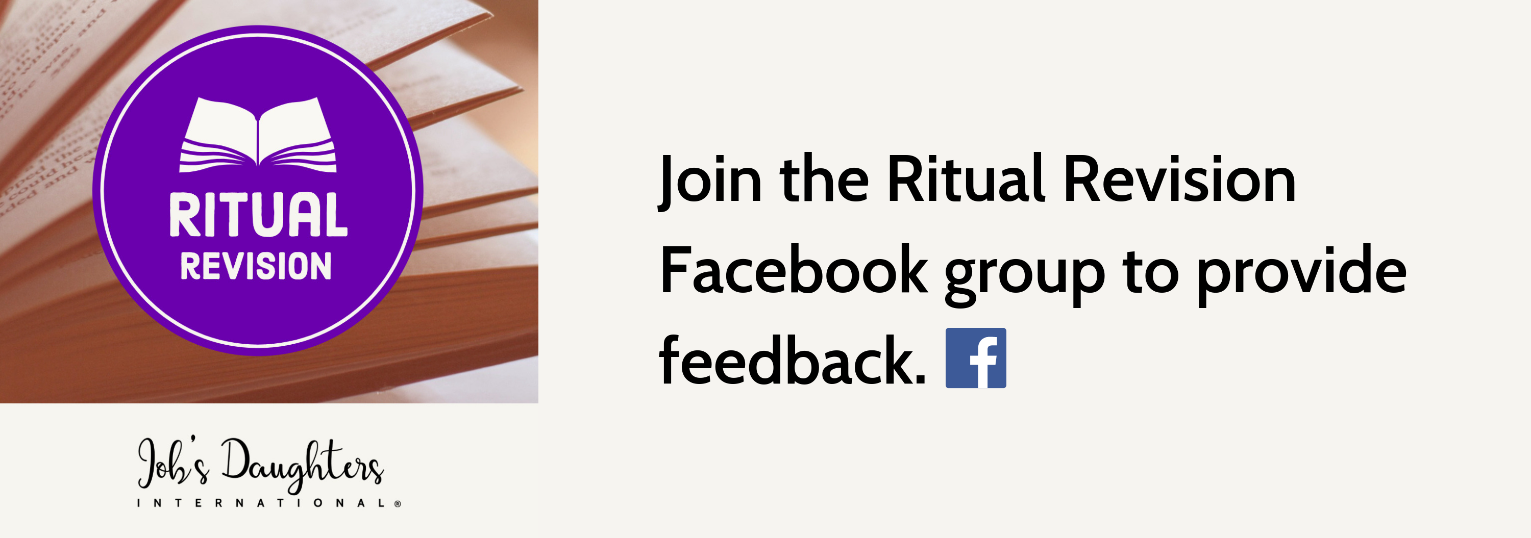 Join the Ritual Revision Facebook group to provide feedback.